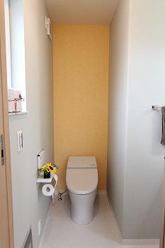 335a-トイレ(お母様用).jpg