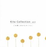 KITA COLLECTION Vol.4 ご夫婦これからのくらし