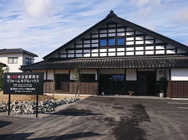 高岡福岡モデルハウス